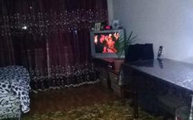 2-комнатная квартира, 43 м², 4/4 этаж, Толе Би 75 — проспект Жамбыла за 16 млн 〒 в Таразе