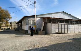 Склад бытовой 8.35 соток, улица Байзак батыра 245 за 40 млн 〒 в Таразе