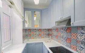 4-комнатная квартира, 101 м², 5/10 этаж, Бокейханова 11 за 57.5 млн 〒 в Нур-Султане (Астана), Есильский р-н