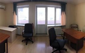 Офис площадью 24 м², 12-й мкр 21л — Абилкайыр Хана за 80 000 〒 в Актобе, мкр 12