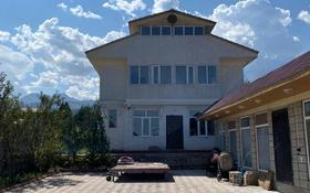 5-комнатный дом, 220 м², 6.5 сот., мкр Акжар за 46 млн 〒 в Алматы, Наурызбайский р-н