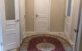 3-комнатная квартира, 100 м², 3/10 этаж, К. Аманжолова 24 за 52 млн 〒 в Нур-Султане (Астана), Алматы р-н