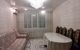 3-комнатная квартира, 70 м², 6/9 этаж, Проспект Назарбаева 42 — Толстого за 19.3 млн 〒 в Павлодаре