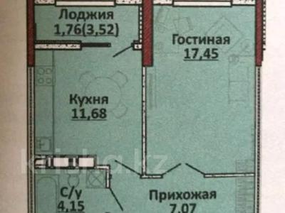 1-комнатная квартира, 43.2 м², 4/12 этаж, Розыбакиева — Байкадамова за 23.9 млн 〒 в Алматы, Бостандыкский р-н — фото 5