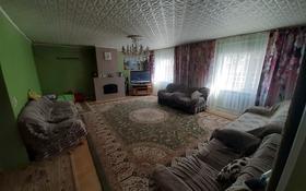5-комнатный дом, 230 м², 6 сот., Сахалинская 50 — Чкалова - Геринга за 28 млн 〒 в Павлодаре