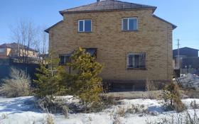 6-комнатный дом, 239 м², 10 сот., М -рн Кунгей 1ая улица 11 за 42 млн 〒 в Караганде, Казыбек би р-н