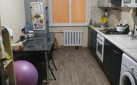 3-комнатная квартира, 62 м², 1/5 этаж, улица Абу Бакира Кердери 138 — Евразия за 12.5 млн 〒 в Уральске