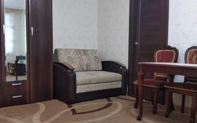 3-комнатная квартира, 47 м², 1/5 этаж, Мухтара Ауэзова за 12.3 млн 〒 в Нур-Султане (Астана)