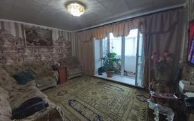 5-комнатная квартира, 90 м², 3/5 этаж, Осевая 8 за 10.5 млн 〒 в Караганде, Казыбек би р-н