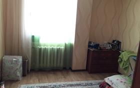 3-комнатная квартира, 80 м², 7/9 этаж, мкр Кунаева 57 за 22 млн 〒 в Уральске, мкр Кунаева