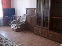 3-комнатная квартира, 63 м², 4/5 этаж помесячно