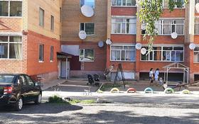 4-комнатная квартира, 105 м², 1/4 этаж, улица Канай би 209 за 30 млн 〒 в Щучинске