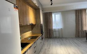 2-комнатная квартира, 75 м², 10/16 этаж помесячно, Розыбакиева 181а за 250 000 〒 в Алматы, Бостандыкский р-н