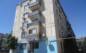 Магазин площадью 65 м², 1 мкр 32 за ~ 8 млн 〒 в Кульсары