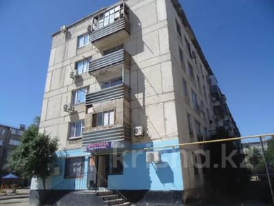 Магазин площадью 65 м², 1 мкр 32 за 8 млн 〒 в Кульсары