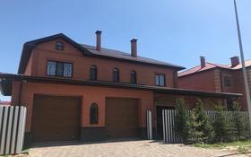 9-комнатный дом, 395 м², 10 сот., Пригородный Е623 улица за 142 млн 〒 в Нур-Султане (Астане), Есильский р-н