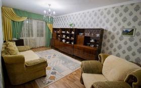 3-комнатная квартира, 64 м², 5/5 этаж, Достык за 13.8 млн 〒 в Талдыкоргане
