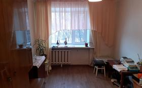 1-комнатная квартира, 16 м², 2/5 этаж, Шухова за 4.3 млн 〒 в Петропавловске