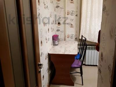 3-комнатная квартира, 57 м², 1/5 этаж, мкр Казахфильм, Исиналиева за 23.5 млн 〒 в Алматы, Бостандыкский р-н — фото 6