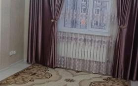 2-комнатная квартира, 60 м², 3/5 этаж, мкр Асар-2 за 18.7 млн 〒 в Шымкенте, Каратауский р-н