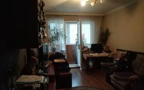2-комнатная квартира, 45 м², 3/5 этаж, мкр Орбита-2, Биржана — Навои за 19.2 млн 〒 в Алматы, Бостандыкский р-н