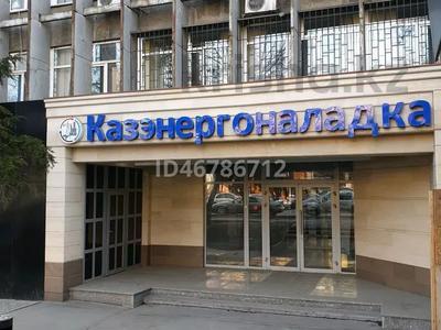 Офис площадью 18 м², Сейфуллина 410 — Маметовой за 63 000 〒 в Алматы, Алмалинский р-н — фото 5