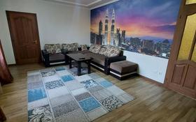 3-комнатная квартира, 110 м², 3 этаж посуточно, Байтурсынова 2/4 — Туркестанская за 15 000 〒 в Шымкенте, Аль-Фарабийский р-н