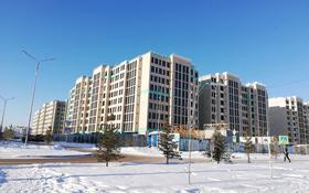 2-комнатная квартира, 63.36 м², 3/9 этаж, Туркестан — Улы-Дала за 22.5 млн 〒 в Нур-Султане (Астана), Есиль р-н