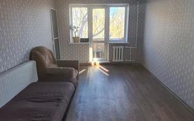 2-комнатная квартира, 44 м², 4/5 этаж помесячно, 2 мкр — Металлургов за 60 000 〒 в Темиртау