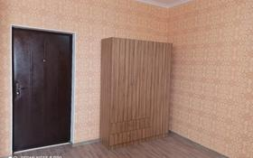 1-комнатная квартира, 30 м², 1/1 этаж помесячно, проспект Абылай Хана СДУ — У за 60 000 〒 в Каскелене