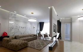 3-комнатная квартира, 150 м² помесячно, Достык 162к5 за 500 000 〒 в Алматы, Медеуский р-н