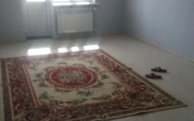 3-комнатная квартира, 83 м², 9 этаж, мкр Женис, Мкр Самал 92 за 20 млн 〒 в Уральске, мкр Женис