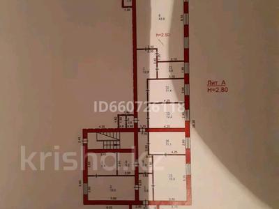 Помещение площадью 165 м², улица Кабдеша Нуркина (Пахомова) 72 за 27 млн 〒 в Павлодаре