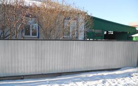 4-комнатный дом, 100 м², 6 сот., Кенесары 192 — Первомайская за 20 млн 〒 в Кокшетау