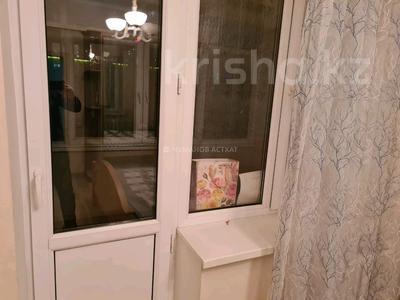 4-комнатная квартира, 86 м², 4/5 этаж, мкр Коктем-3 за 44 млн 〒 в Алматы, Бостандыкский р-н