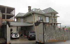 5-комнатный дом, 366.2 м², 5 сот., Парасат 5Б за 80 млн 〒 в Алматы