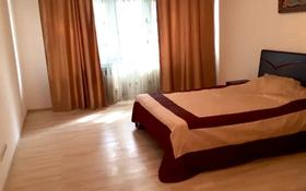 3-комнатная квартира, 100 м², 3 этаж помесячно, Назарбаева 58 — Аль фараби за 300 000 〒 в Алматы, Медеуский р-н