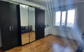 3-комнатная квартира, 98 м², 2/9 этаж, Сарайшык за ~ 27.9 млн 〒 в Нур-Султане (Астана), Есиль р-н
