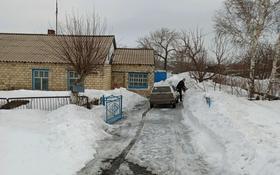 4-комнатный дом, 79 м², 1041 сот., Фабричная 52 за 2.5 млн 〒 в Темиртау
