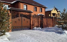 10-комнатный дом, 594 м², 10 сот., Крылова за 200 млн 〒 в Караганде, Казыбек би р-н