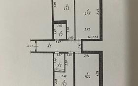 3-комнатная квартира, 78.9 м², 1/5 этаж, 28А мкр, 28А мкр 8 за 15 млн 〒 в Актау, 28А мкр
