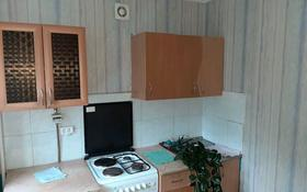 3-комнатная квартира, 61 м², 4/5 этаж, 4-й микрорайон 40 за 10.3 млн 〒 в Риддере