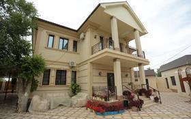 6-комнатный дом, 680 м², 10 сот., Полковникова 2 за 290 млн 〒 в Атырау