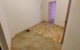 4-комнатная квартира, 180 м², 10/16 этаж помесячно, мкр Самал-1 29 за 350 000 〒 в Алматы, Медеуский р-н