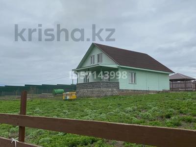 Дом с хозяйством мини ферма на 200 голов за 37 млн 〒 в в селе Шамалган — фото 3