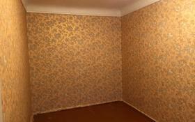 2-комнатная квартира, 44 м², 3/5 этаж, Ленина 4 за 7.5 млн 〒 в Балхаше