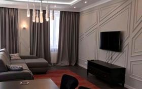 2-комнатная квартира, 65 м², 3/7 этаж помесячно, Мангилик Ел 28 за 200 000 〒 в Нур-Султане (Астана), Есиль р-н