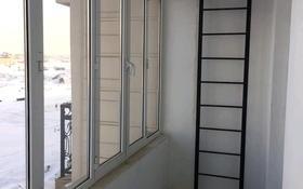 2-комнатная квартира, 54 м², 11/12 этаж помесячно, мкр Нурсат 2 147 за 60 000 〒 в Шымкенте, Каратауский р-н