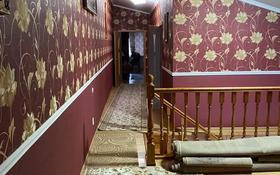 4-комнатная квартира, 190 м², 2/2 этаж, Таттимбета 5а за 50 млн 〒 в Караганде, Казыбек би р-н