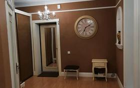 3-комнатная квартира, 140 м², 2/5 этаж, Лермонтова 93/2 за 49.9 млн 〒 в Павлодаре